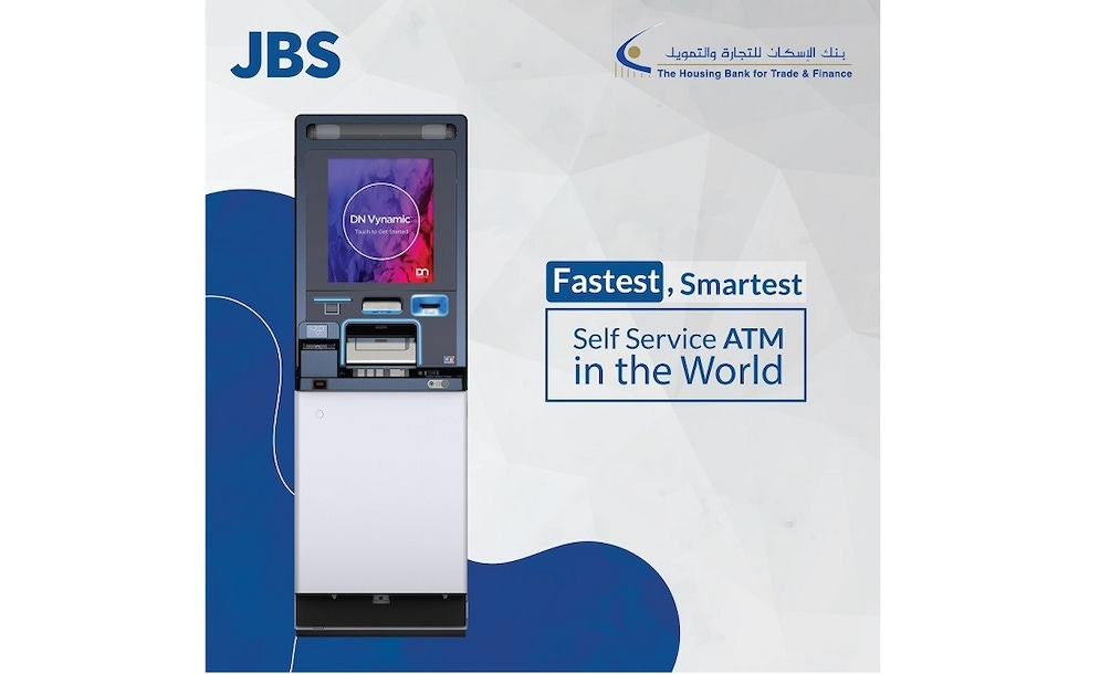 shows a graphic with an atm