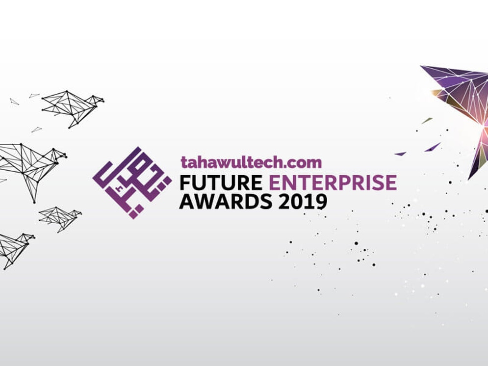 Shows a logo with the words Future Enterprise Awards 2019